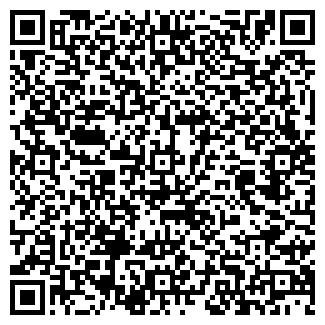 QR-код с контактной информацией организации ООО ЕРМАК