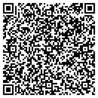 QR-код с контактной информацией организации ООО ЛЭКС