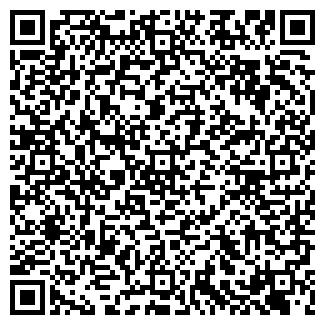 QR-код с контактной информацией организации ООО ТРОЙКА-3