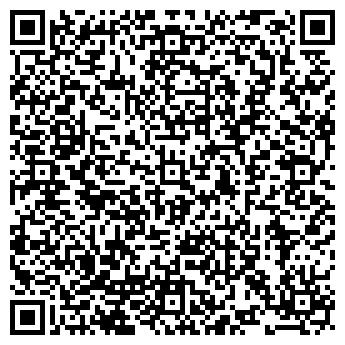 QR-код с контактной информацией организации КОБРА, ОХРАННАЯ ФИРМА