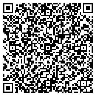 QR-код с контактной информацией организации ООО ПРОМТЭКС