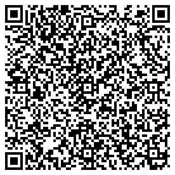 QR-код с контактной информацией организации БИЗОН ОХРАННАЯ ФИРМА