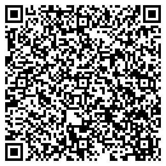 QR-код с контактной информацией организации ВЕСКОНТ
