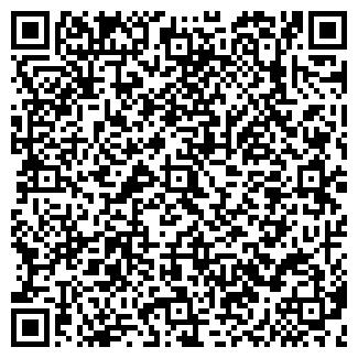 QR-код с контактной информацией организации РОСИНКАС ГП