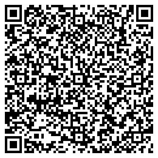 QR-код с контактной информацией организации ЯР-ЛОГИСТИК