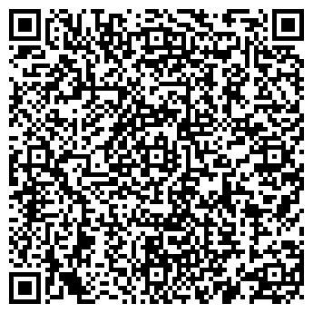 QR-код с контактной информацией организации ВАШ ЛОМБАРД-ЯРОСЛАВЛЬ
