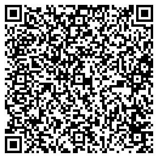 QR-код с контактной информацией организации ПРЕМЬЕР ТВ
