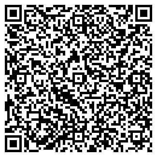 QR-код с контактной информацией организации ЭЛАКС № 2
