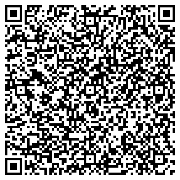 QR-код с контактной информацией организации ПРОФИ АССОЦИАЦИЯ ОХРАННО-СЫСКНЫХ ПРЕДПРИЯТИЙ