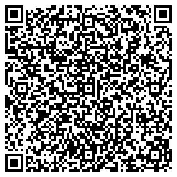 QR-код с контактной информацией организации ЯРАГРОПРОМСТРОЙПРОЕКТ