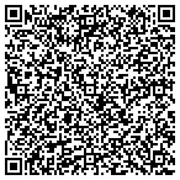 QR-код с контактной информацией организации У КАМИНА АГЕНТСТВО НЕДВИЖИМОСТИ
