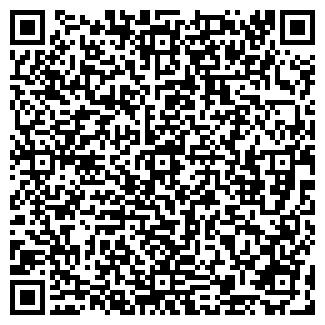 QR-код с контактной информацией организации АВЕН-ЕЗЕР