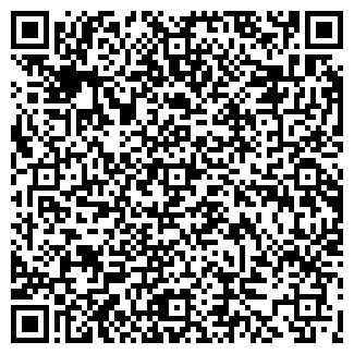 QR-код с контактной информацией организации ВИЛТЕК