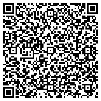 QR-код с контактной информацией организации ООО ВЕРТИКАЛЬ