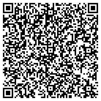 QR-код с контактной информацией организации ДОВЕРИЕ СТРАХОВАЯ КОМПАНИЯ