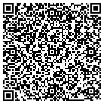QR-код с контактной информацией организации РОСГОССТРАХ-ЯРОСЛАВЛЬ
