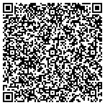 QR-код с контактной информацией организации ЭКОЛОГИЯ. ПРОИЗВОДСТВО. ФИНАНСЫ КОМПАНИЯ