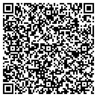 QR-код с контактной информацией организации ОАО АРСЕНАЛ