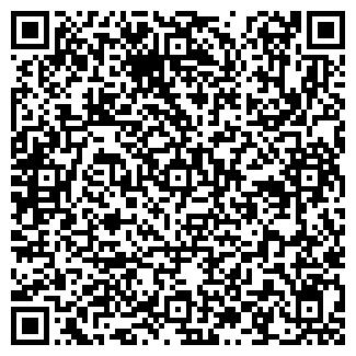 QR-код с контактной информацией организации ООО САД