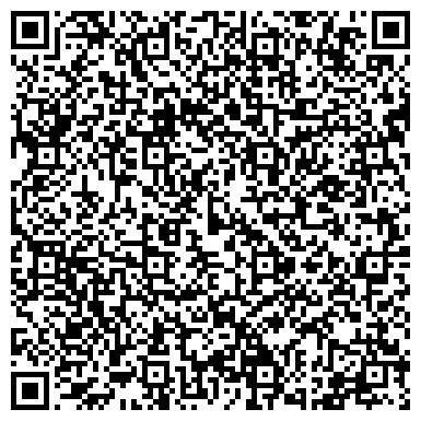 QR-код с контактной информацией организации ООО ЯРРАЙАГРОСТРОЙ ПРОЕКТНО-СТРОИТЕЛЬНОЕ ПРЕДПРИЯТИЕ