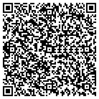 QR-код с контактной информацией организации ООО ЯРСТРОЙТЕХНО