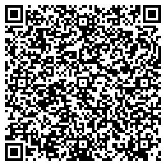 QR-код с контактной информацией организации СТРОЙКОМ
