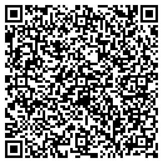 QR-код с контактной информацией организации СТРОИТЕЛЬСТВО ЗДАНИЙ И СООРУЖЕНИЙ