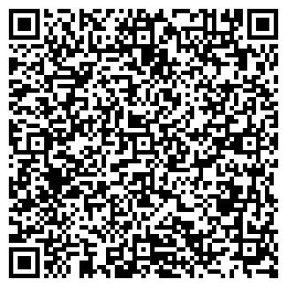 QR-код с контактной информацией организации КОНЦЕПТОР