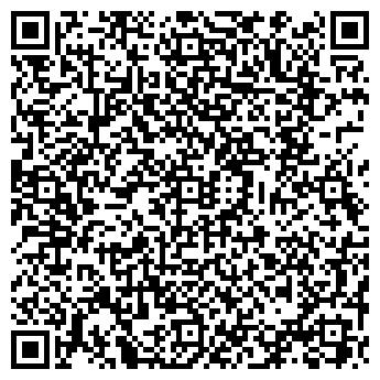 QR-код с контактной информацией организации № 15 ДЕТСКИЕ ЯСЛИ