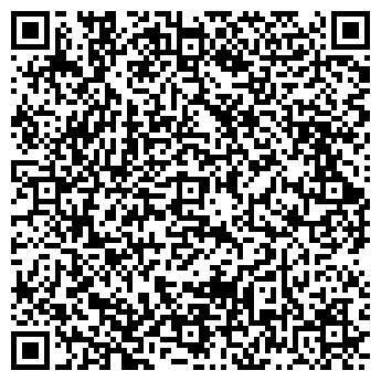 QR-код с контактной информацией организации № 166 ДЕТСКИЙ САД