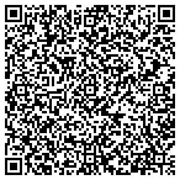 QR-код с контактной информацией организации КАНЦОНА ДЕТСКАЯ ХОРОВАЯ ШКОЛА