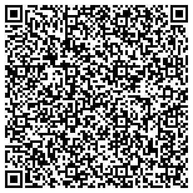 QR-код с контактной информацией организации № 82 СПЕЦИАЛЬНАЯ КОРРЕКЦИОННАЯ ШКОЛА-ИНТЕРНАТ