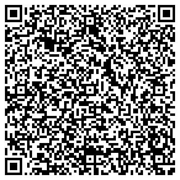 QR-код с контактной информацией организации ВСЕРОССИЙСКОЕ ОБЩЕСТВО АВТОМОБИЛИСТОВ АВТОШКОЛА