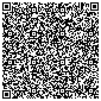 QR-код с контактной информацией организации ФГБОУ ДПО Государственная академия промышленного менеджмента имени Н.П. Пастухова