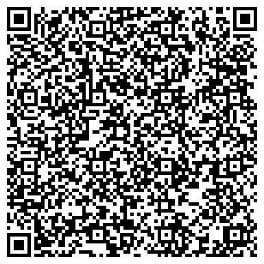 QR-код с контактной информацией организации МЕЖШКОЛЬНЫЙ УЧЕБНЫЙ КОМБИНАТ ДЗЕРЖИНСКОГО РАЙОНА
