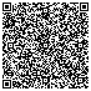 """QR-код с контактной информацией организации Учебный комбинат """"Строитель"""""""