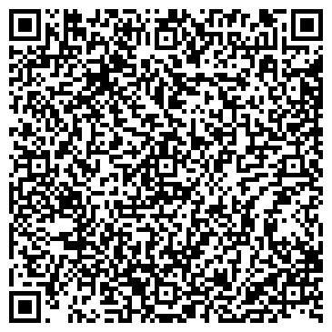 QR-код с контактной информацией организации ООО ЛИДЕР КОЛЛЕГИЯ АДВОКАТОВ