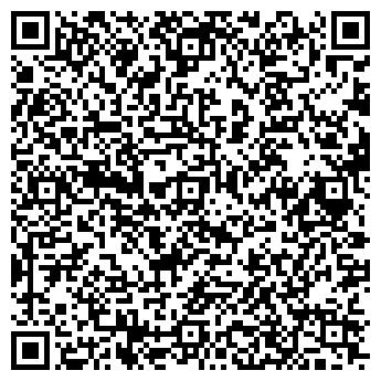 QR-код с контактной информацией организации ЭЛРОС-ТРАНССЕРВИС, ЗАО