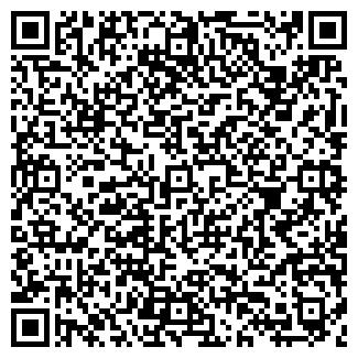 QR-код с контактной информацией организации СТАРАТЕЛИ