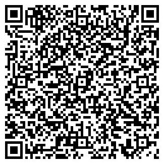 QR-код с контактной информацией организации АВТО-МИР СТО