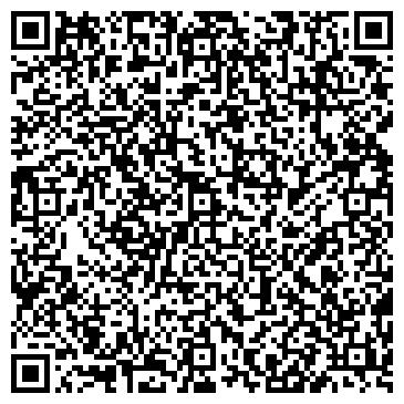 QR-код с контактной информацией организации РЕМОНТНО-СТРОИТЕЛЬНАЯ КОМПАНИЯ, ООО