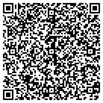 QR-код с контактной информацией организации АКККУМУЛЯТОРНЫЙ ЗАВОД