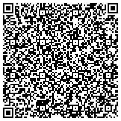 QR-код с контактной информацией организации ОРГТЕХНОСЕРВИС, РЕГИОНАЛЬНЫЙ ТОРГОВО-ТЕХНИЧЕСКИЙ ЦЕНТР