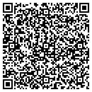 QR-код с контактной информацией организации HARD