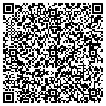 QR-код с контактной информацией организации КОРТА, ООО