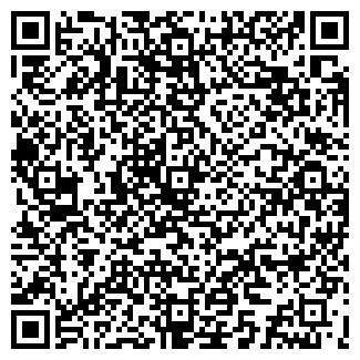 QR-код с контактной информацией организации ЭЛЕКТА