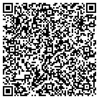 QR-код с контактной информацией организации ЭР-СТАЙЛ ДОН, ООО