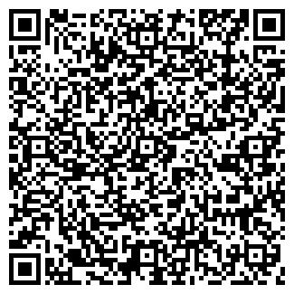 QR-код с контактной информацией организации АПТЕЧНЫЙ ПУНКТ