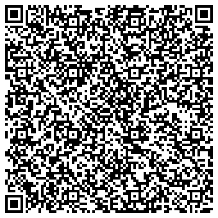 QR-код с контактной информацией организации ГУП ИНФОРМАЦИОННО-ВЫЧИСЛИТЕЛЬНЫЙ ЦЕНТР ЖИЛИЩНО-КОММУНАЛЬНОГО ХОЗЯЙСТВА РОСТОВСКОЙ ОБЛАСТИ