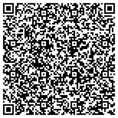 QR-код с контактной информацией организации ООО ЦЕНТР ПОДДЕРЖКИ БУХГАЛТЕРСКИХ ПРОГРАММ